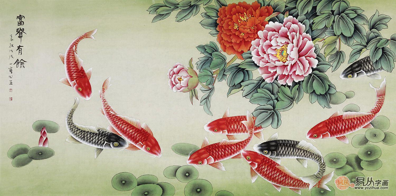 九鱼图谁画的好