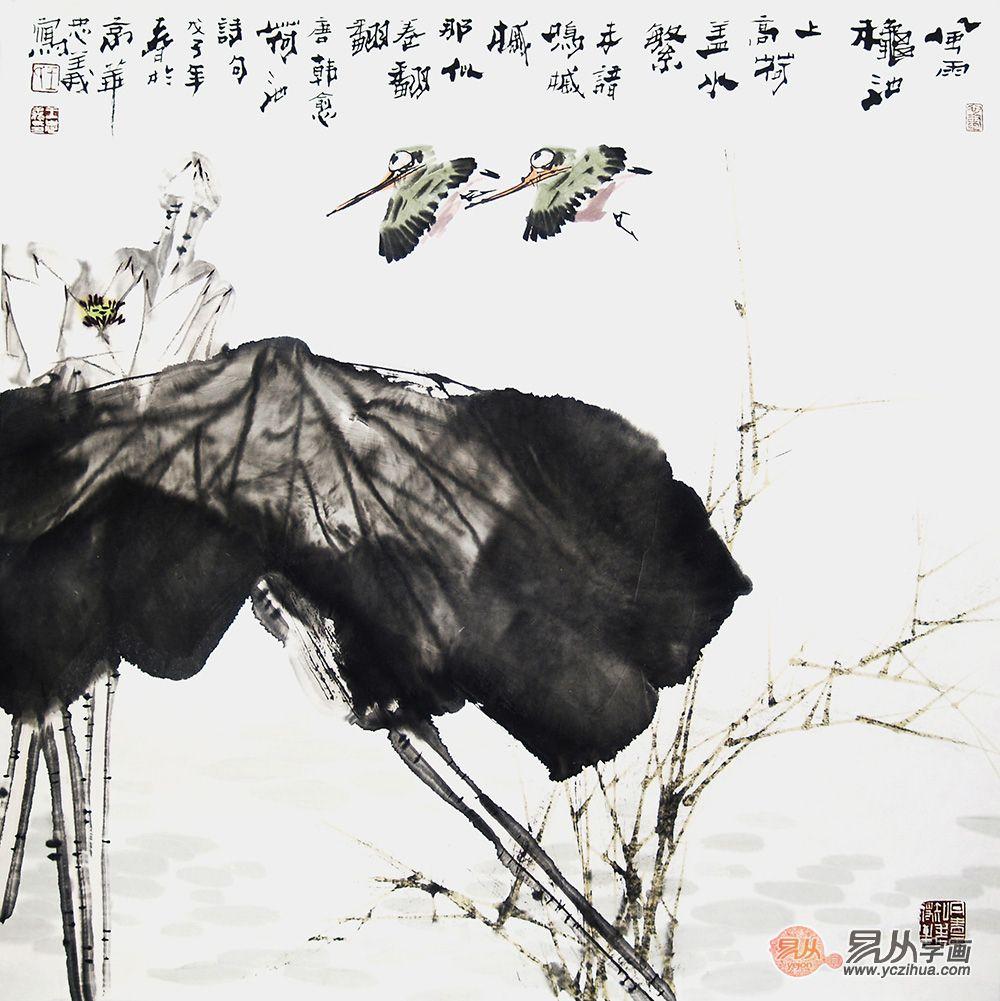 王忠义写意花鸟画