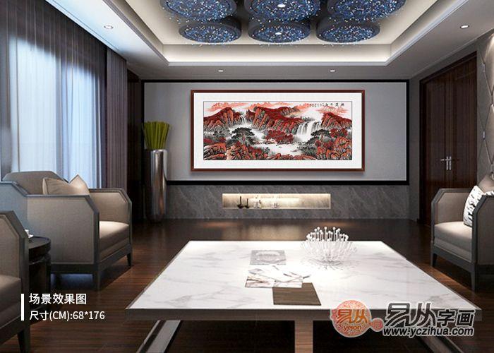 客厅挂什么画好 画家蒋伟的怎么样