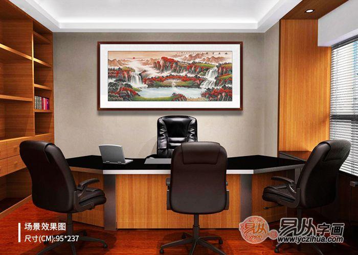 总经理办公室装饰挂什么画好 李林宏 山水画