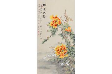 王一容新品四尺豎幅國畫牡丹圖《國色天香》
