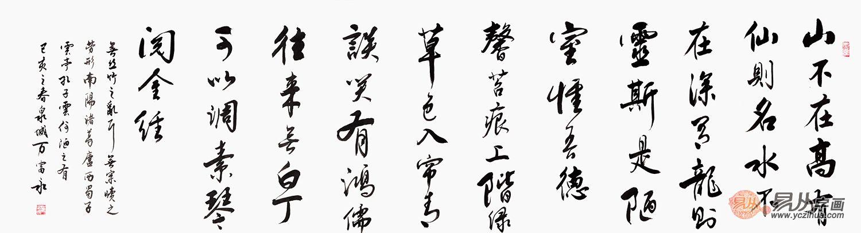 毛筆字詩詞書法