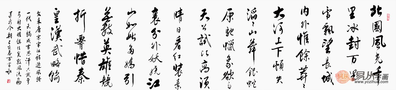 毛笔字诗词书法