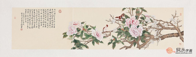 余靜花鳥畫收藏價值