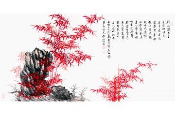 【精品】啟功大弟子李傳波新品紅竹畫《詠竹》