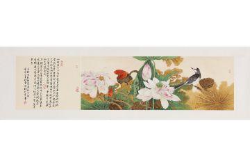 中美協畫家余靜工筆荷花圖《荷塘清趣》