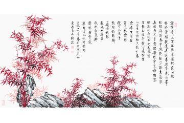 收藏推薦 李傳波新品紅竹畫《詠竹》