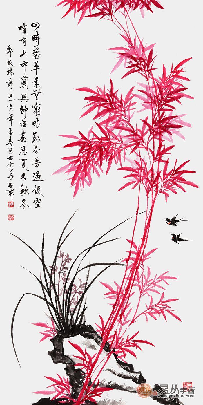 石开竹子图
