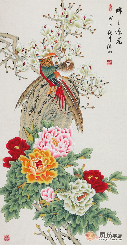 牡丹锦鸡图