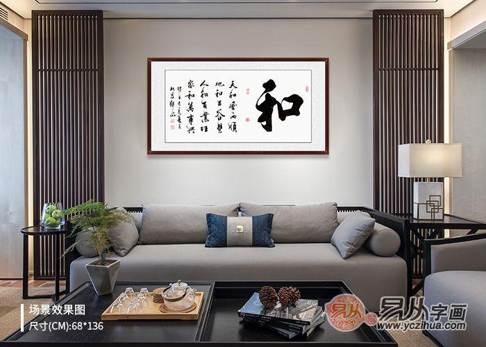 客厅沙发墙上挂什么画好
