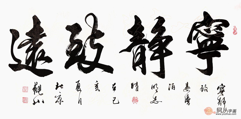 https://static.yczihua.com/images/201907/goods_img/5889_P_1562291023823.jpg