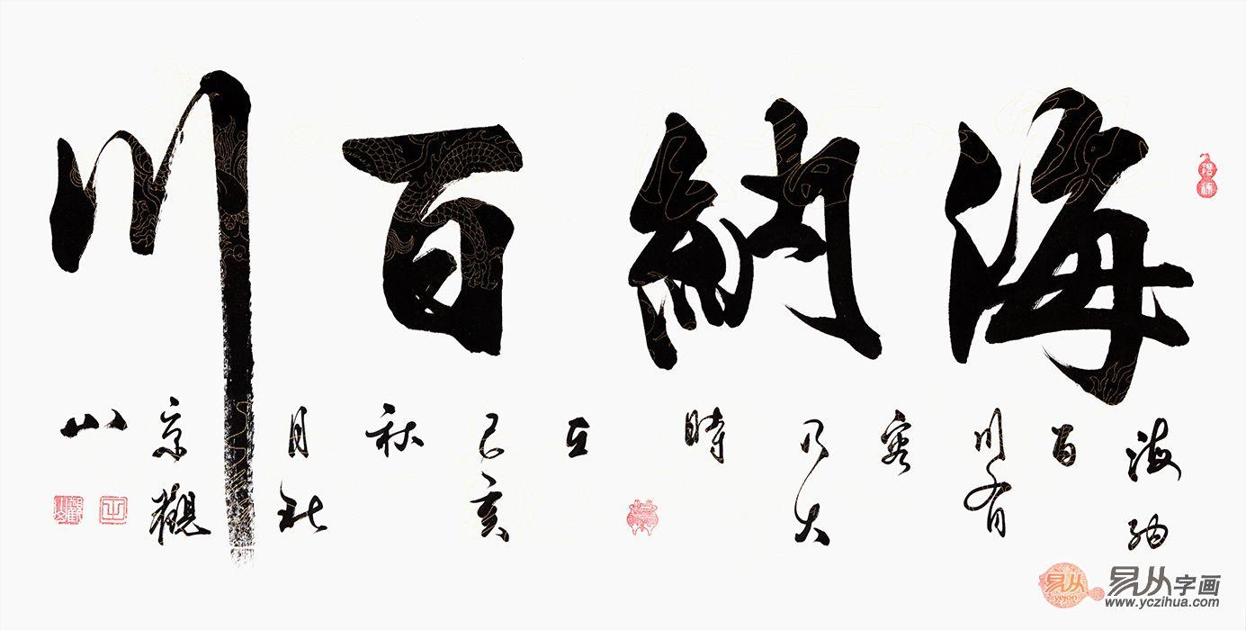 https://static.yczihua.com/images/201911/goods_img/15175_P_1574201300268.jpg