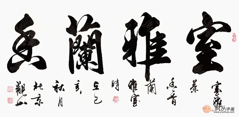 https://static.yczihua.com/images/201911/goods_img/15180_P_1574201651146.jpg