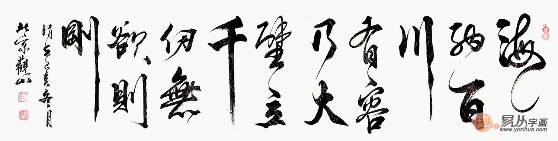 https://static.yczihua.com/images/201912/goods_img/15358_P_1575936805013.jpg