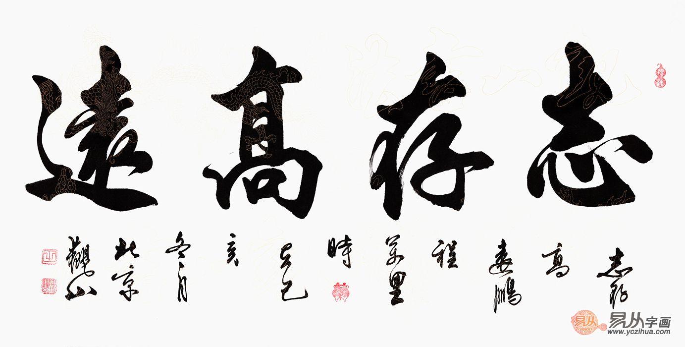 https://static.yczihua.com/images/201912/goods_img/15362_P_1575937473852.jpg