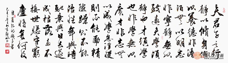 新中式客厅挂什么画好 书法展示出你的端庄优雅范儿