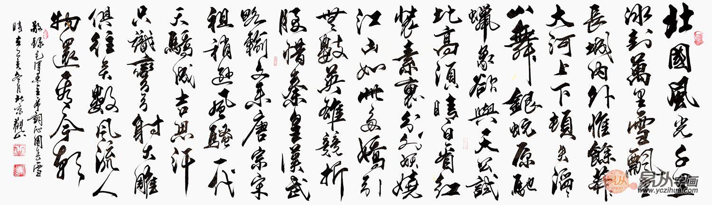 https://static.yczihua.com/images/201912/goods_img/15368_P_1575940632917.jpg