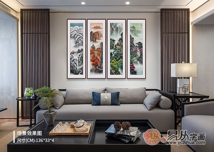 客厅装饰字画怎么选,刘燕姣山水给你支招