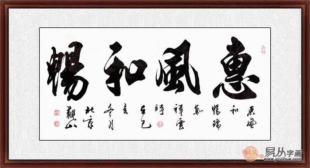 https://static.yczihua.com/images/202001/goods_img/15466_P_1578613639465.jpg
