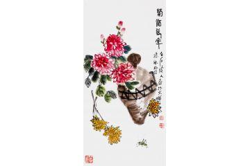 齐白石孙媳 朴喆手绘菊花国画《菊酒延年》