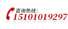 免費熱線:4000606790