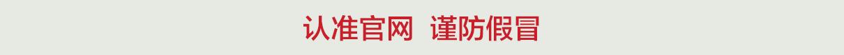 觀山書法作品 唯一指定訂購專線:400-060-6790