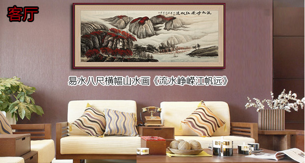 家具装饰画