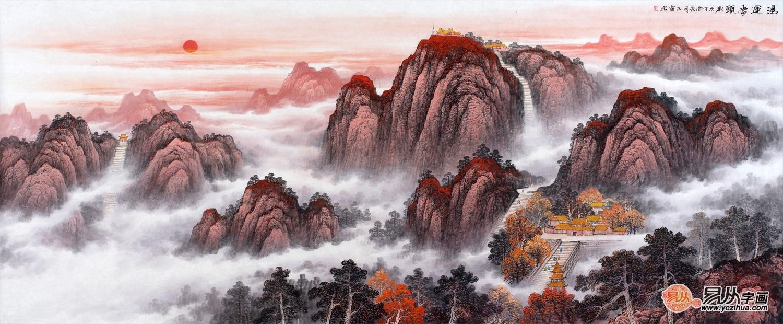 王寧五岳獨尊國畫泰山圖新品《鴻運當頭》